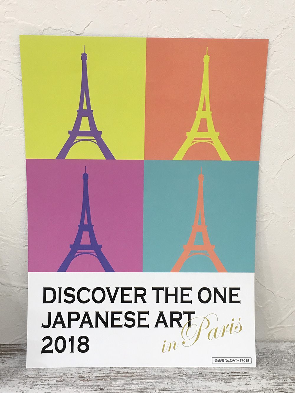 DISCOVER THE ONE JAPANESE ART2018