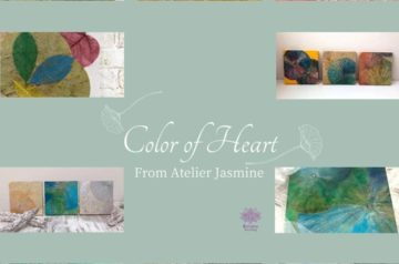 Color of Heart